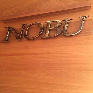 Hotel PUENTE ROMANO - Letras Rest. NOBU